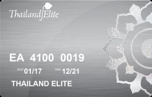 elite visa easy access card - Gates Aasia